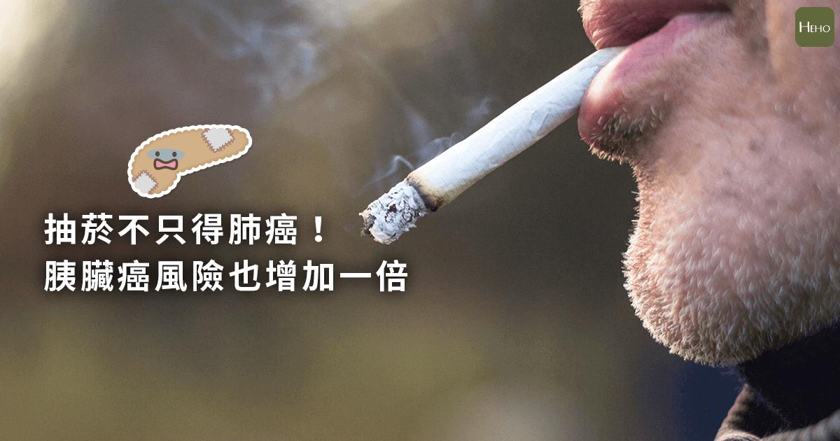 抽菸-01
