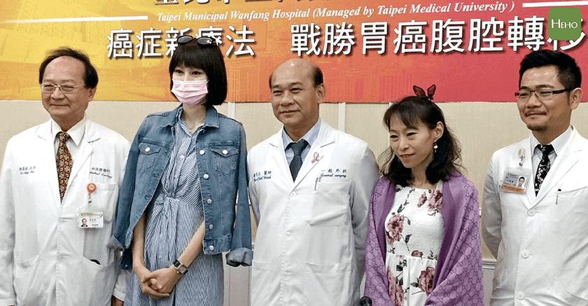 癌症新療法-01