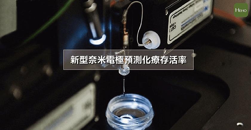 奈米電極-01