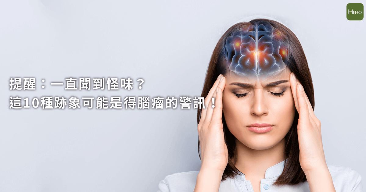 頭痛-01