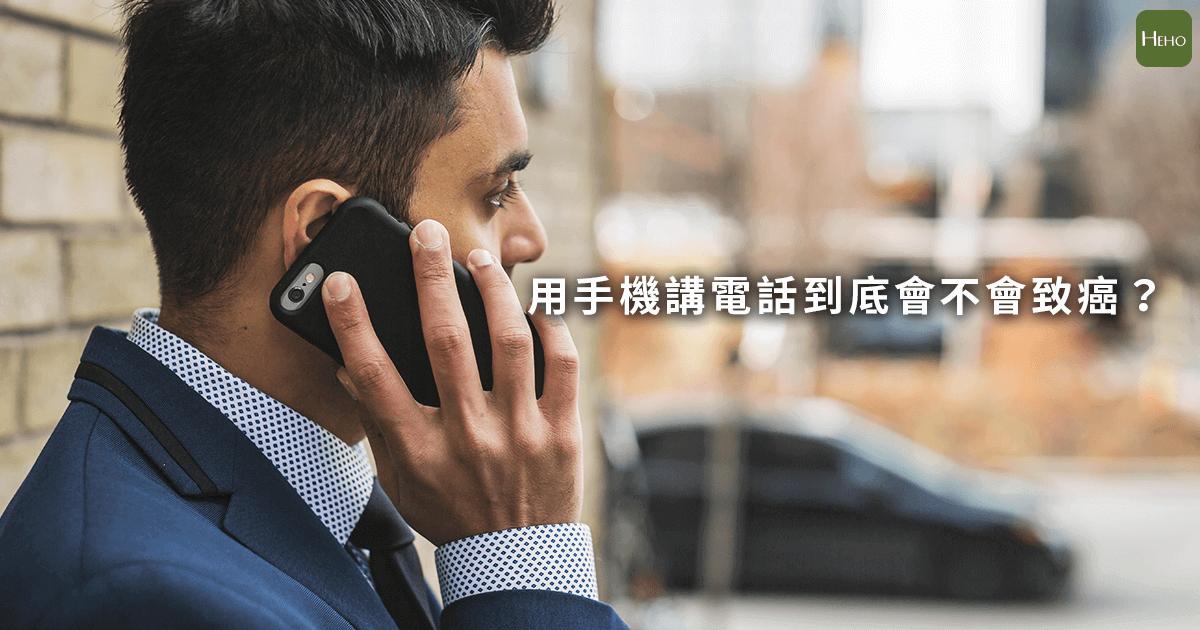 講電話-01