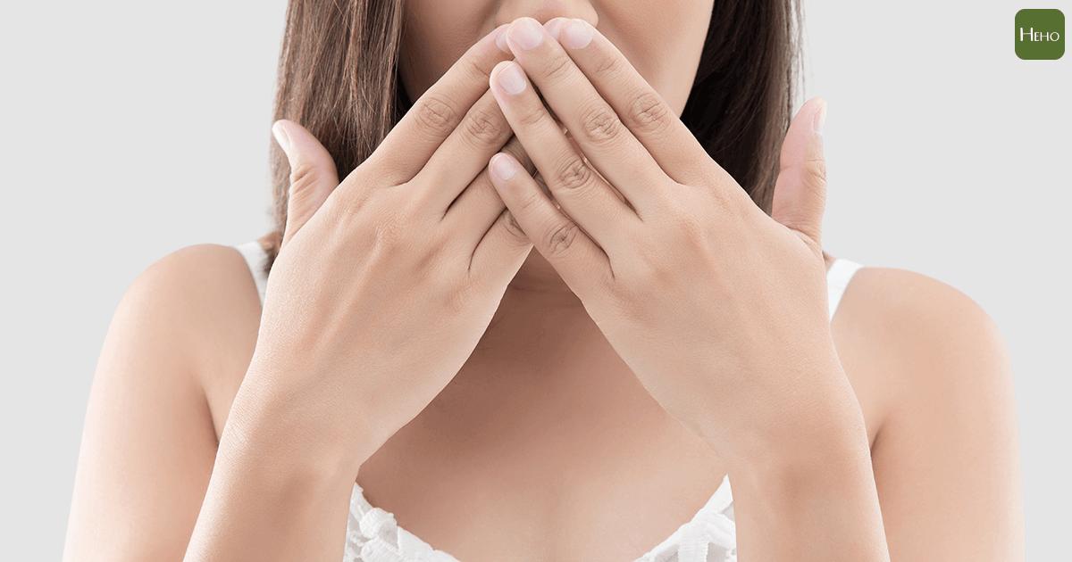 90%的人都有這個口腔問題,口臭可能就是因為它!