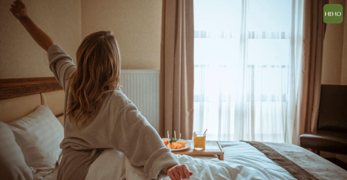 遠離早起的8個壞習慣!睡醒這樣做,讓身體更健康