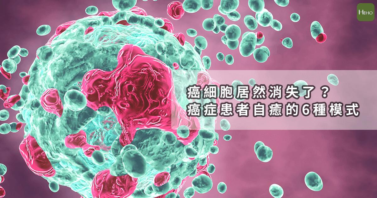 癌細胞-01