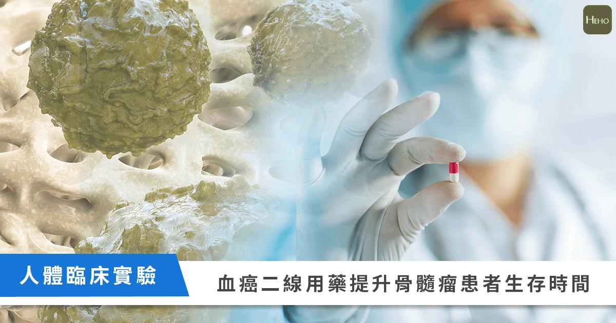 骨髓瘤_藥物