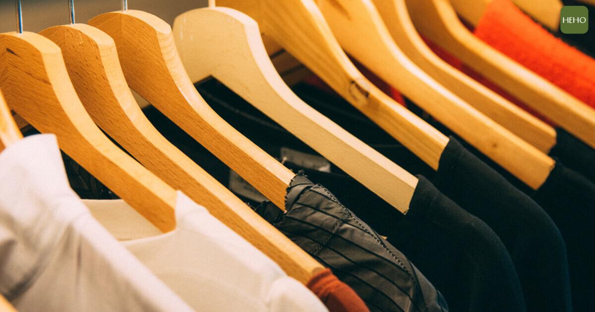 總是迫不及待想穿新衣服?洗過再穿衛生又安全
