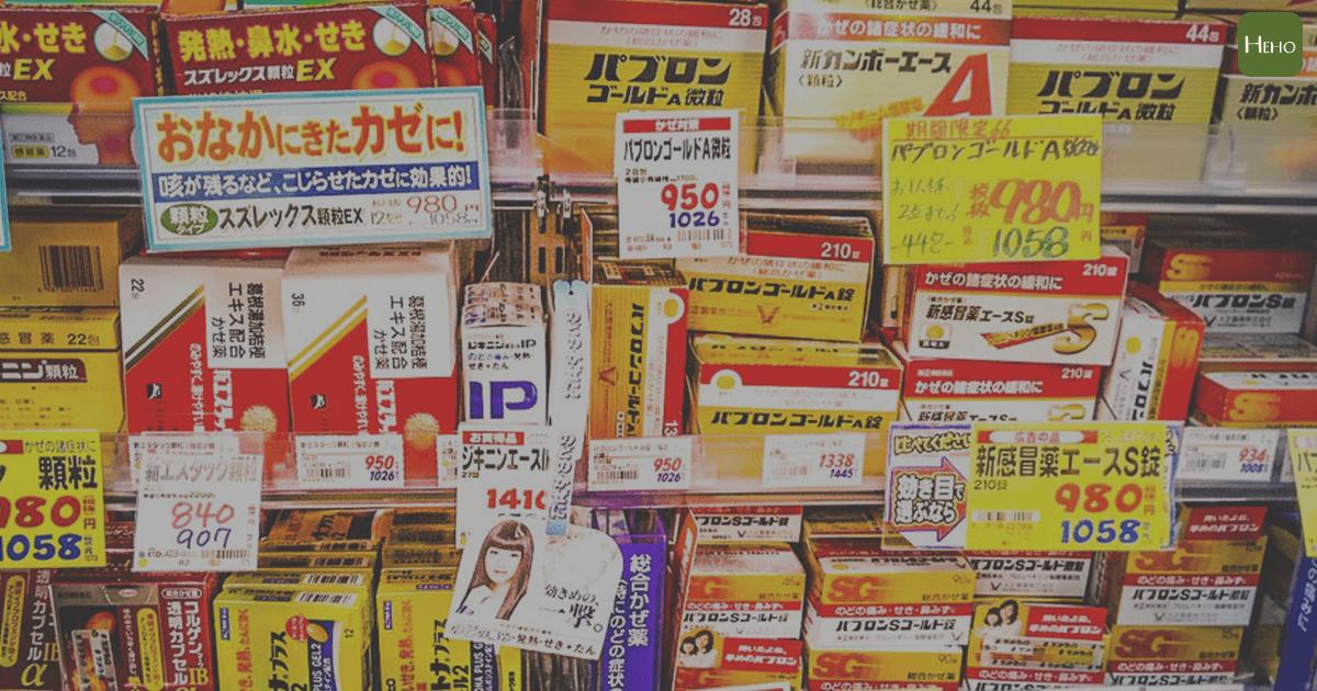 日本必買感冒藥別亂吃!當心這2種成分過量會傷身