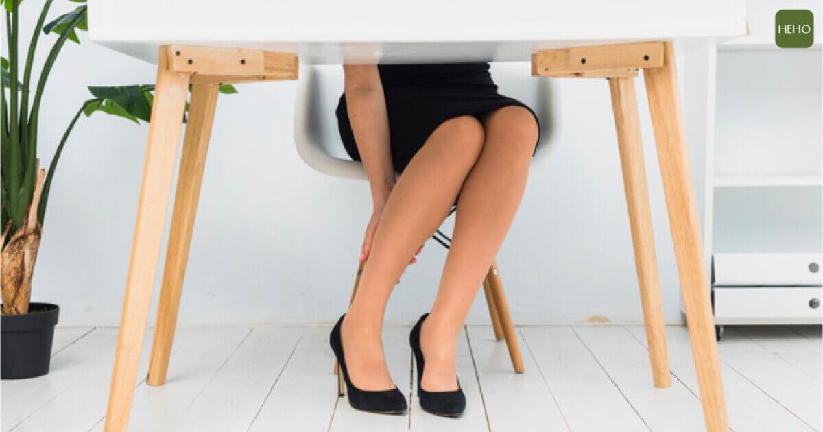 穿高跟鞋就有氣勢、女人味!小心帶來這 5 個傷害