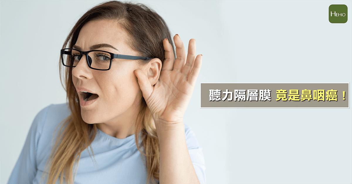 假日稿_聽力-01