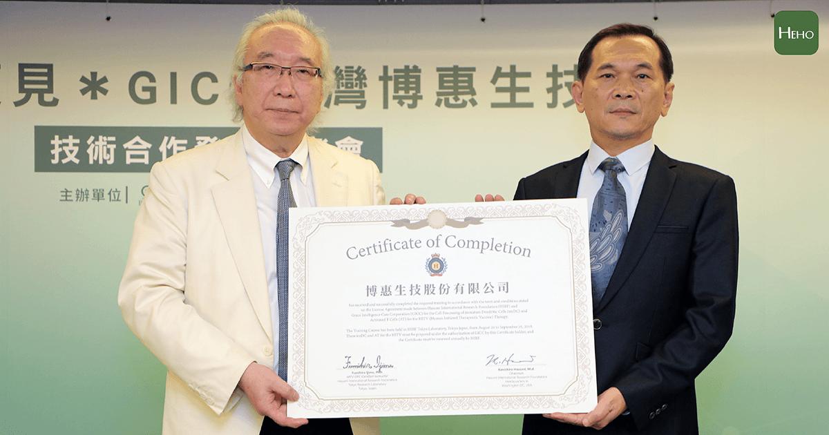 台灣癌友新希望!日本HITV療法75%有效 技術首度授權來台 | Heho健康