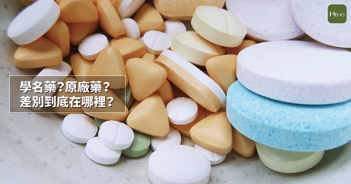 medicine-1582472_1920
