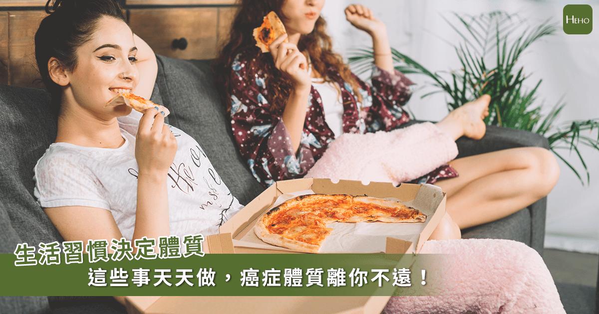 一下班就躺著吃美食 天天做這9件事,小心癌症找上你