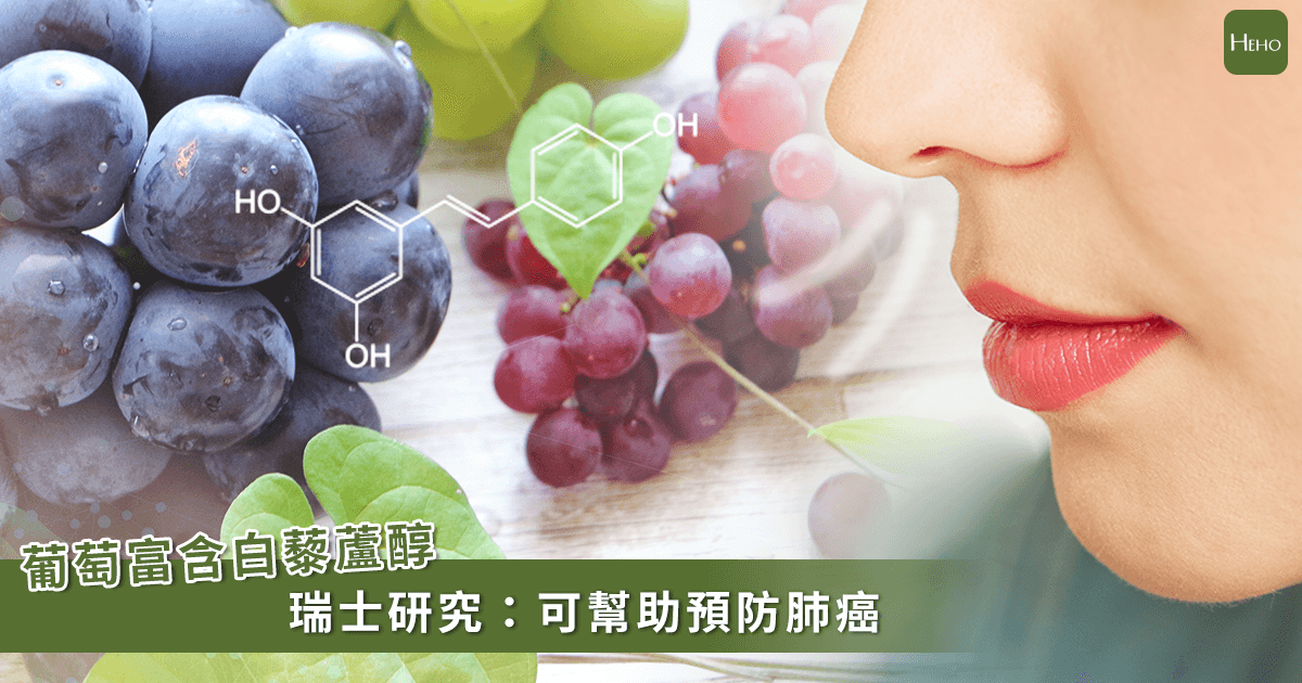 20200102-吸葡萄