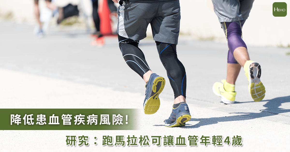 全台100萬人有隱藏版高血壓!跑馬拉松血管讓年輕 4 歲