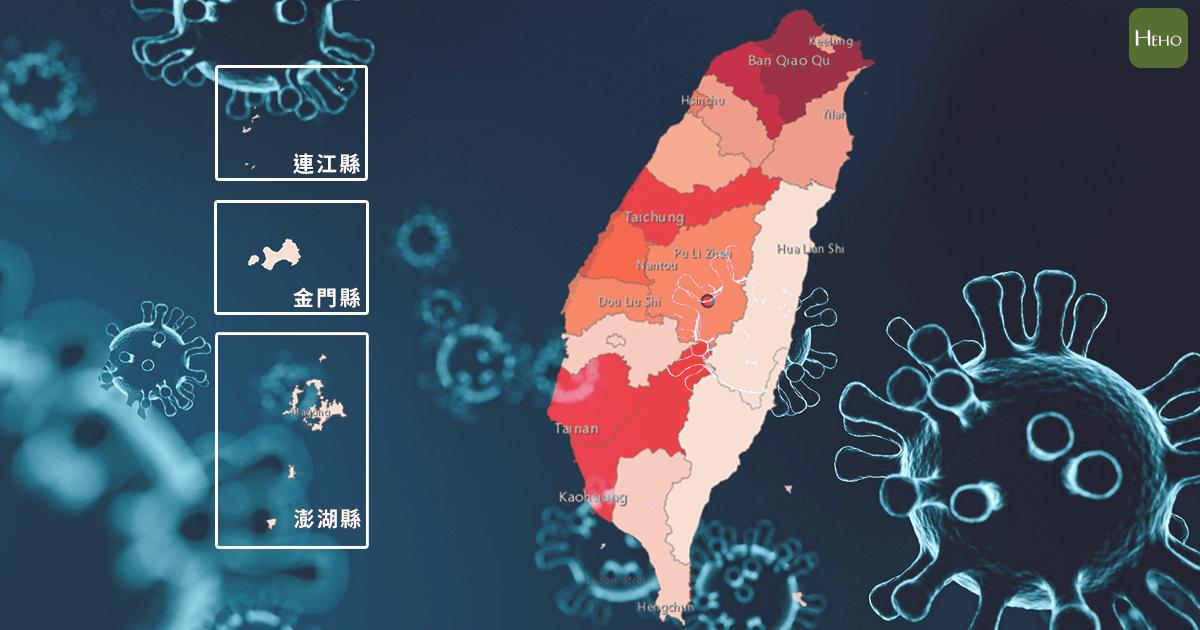 《紐約時報》評台灣防疫:鎖國非長久之計,好運能維持多久?