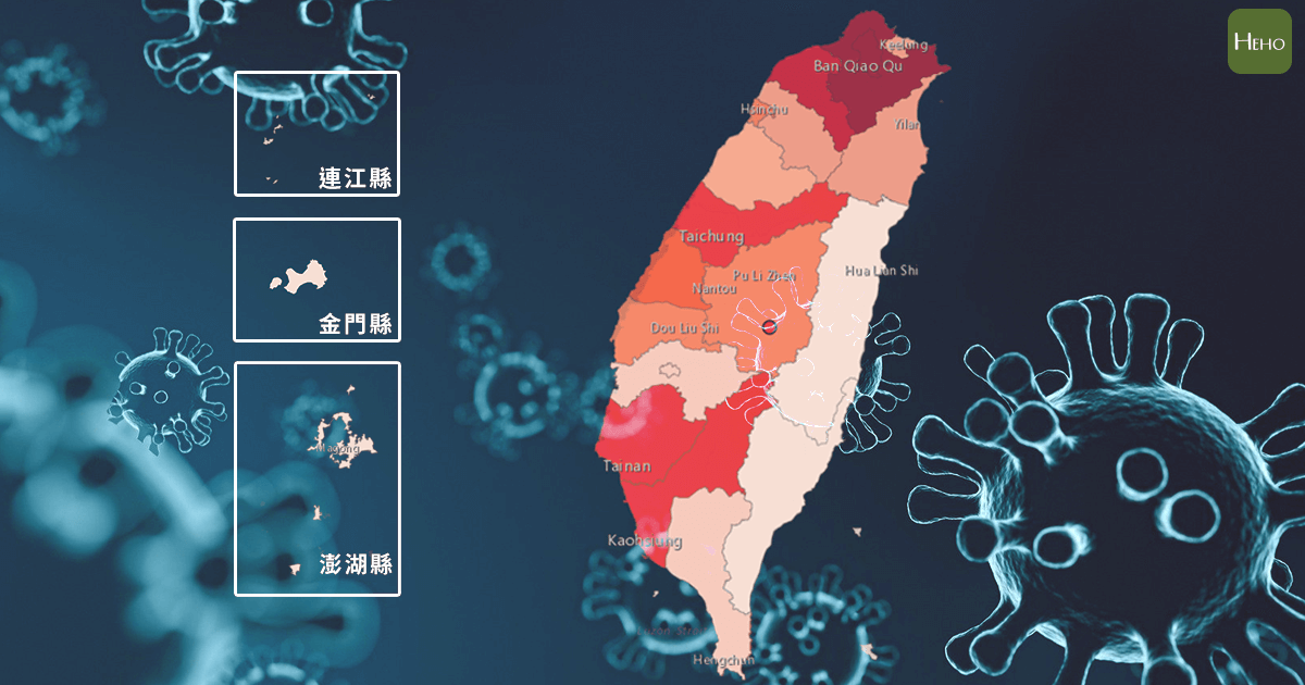 COVID-19/春節前爆發院內、社區感染!黃立民:台灣最大的危機就在這一次