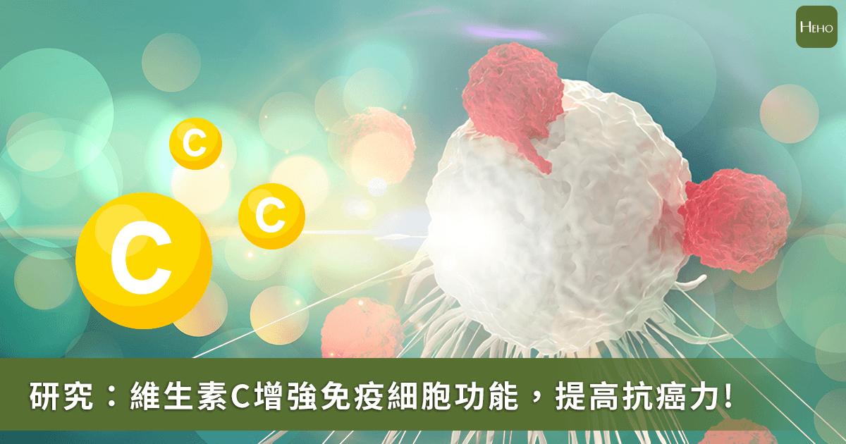 20200408-維生素C_細胞
