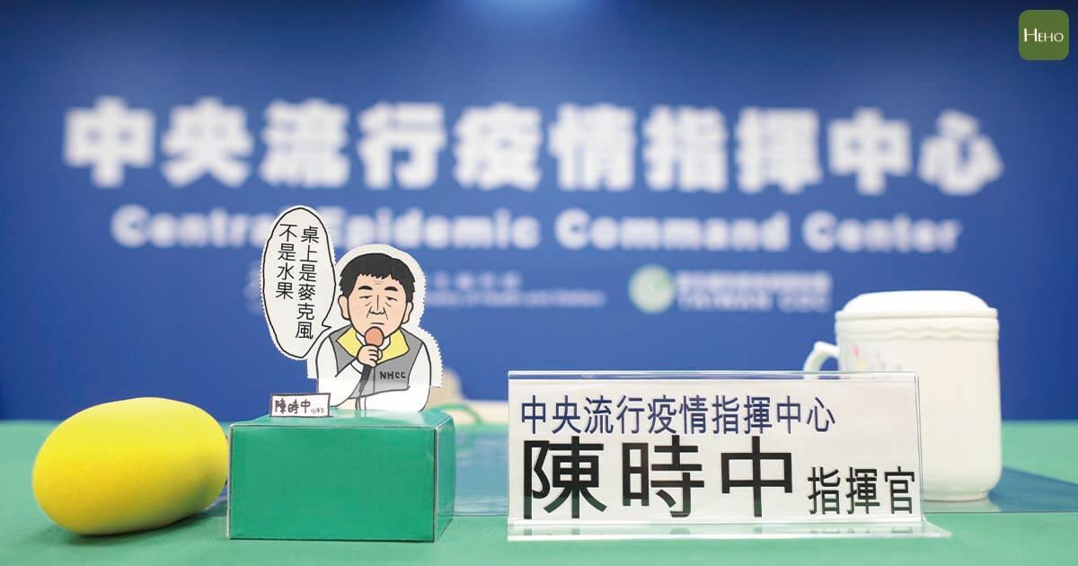 新冠肺炎/台灣準備多少醫療量能面對疫情?六大要點一次看懂