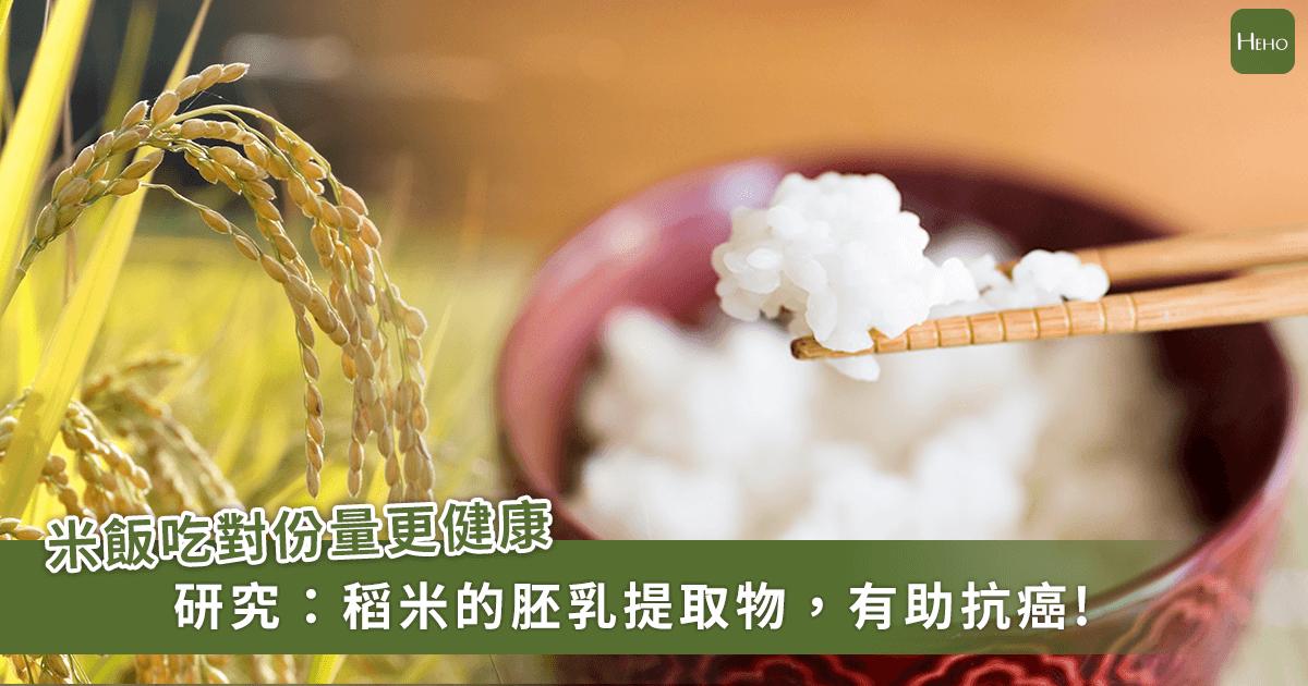 20200504-米飯