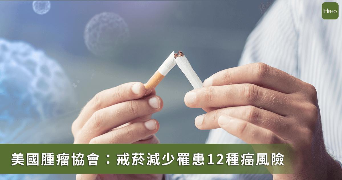 20200528-戒菸