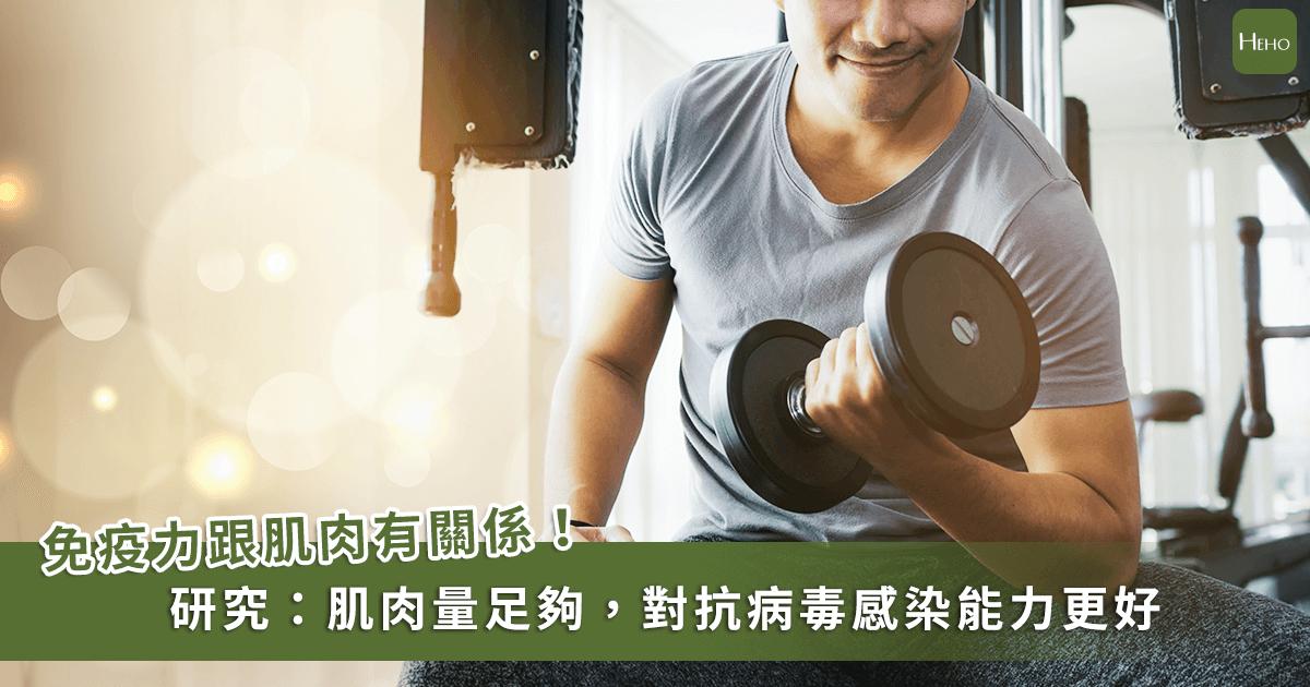 20200616-練肌肉