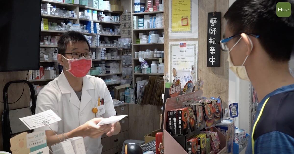 醫療盒裝口罩全被買光!實名制下波8/10開始預購別錯過
