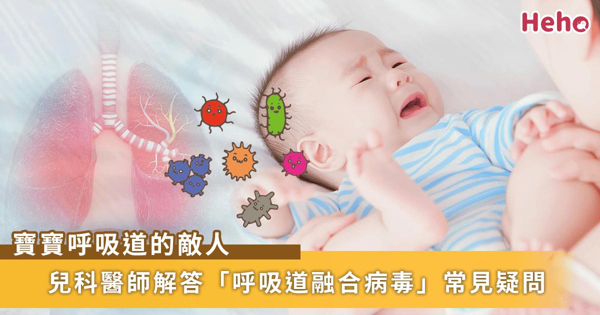 1201-支氣管發炎