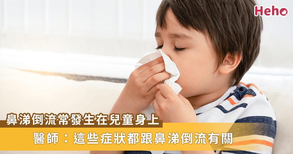 0105_兒童咳嗽