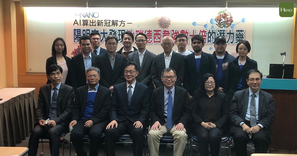 COVID-19/比瑞德西韋還有效!台灣團隊發現抑制新冠病毒活性效果潛力老藥