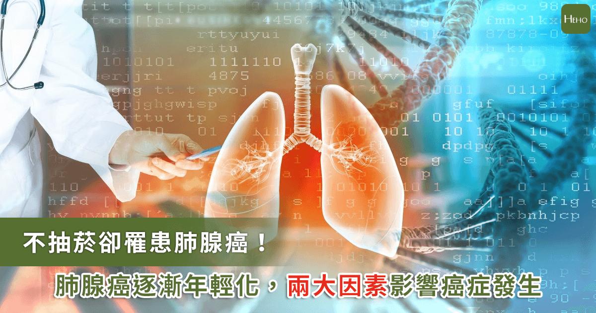 0323-肺腺癌